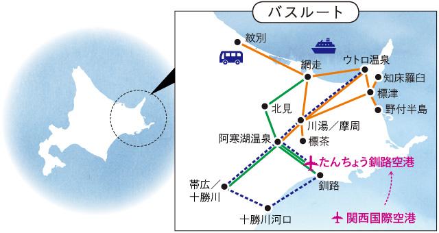 バスルート地図