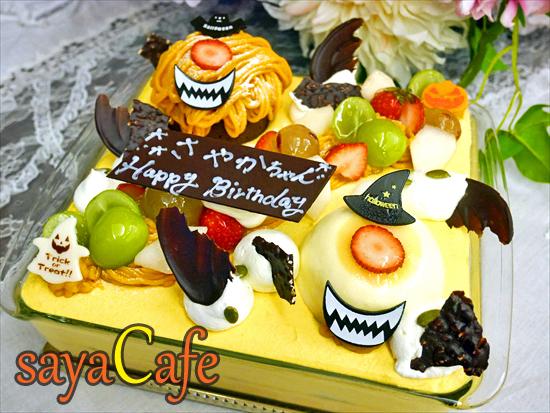 衝撃の誕生日ケーキ★今年は30人前の巨大かぼちゃプリン!