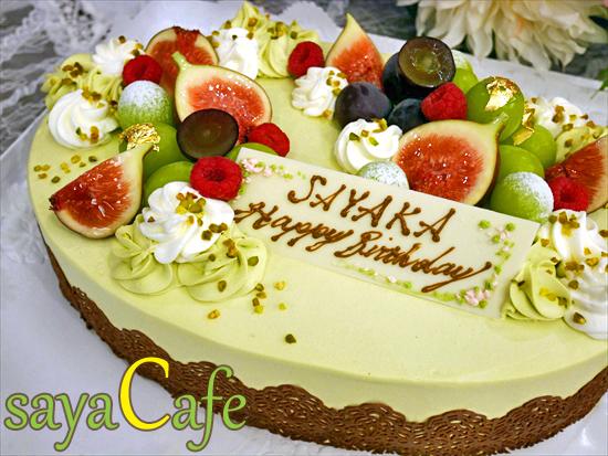 ウェディングケーキより凄いピスタチオの特注ケーキ★アニバーサリー札幌