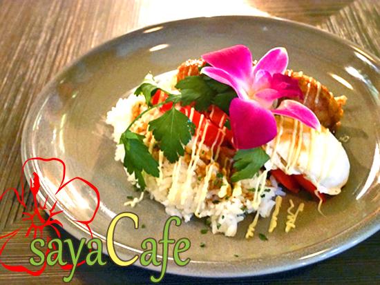 あの有名なハワイアンレストランが札幌にオープン!★ジンジャーズビーチ