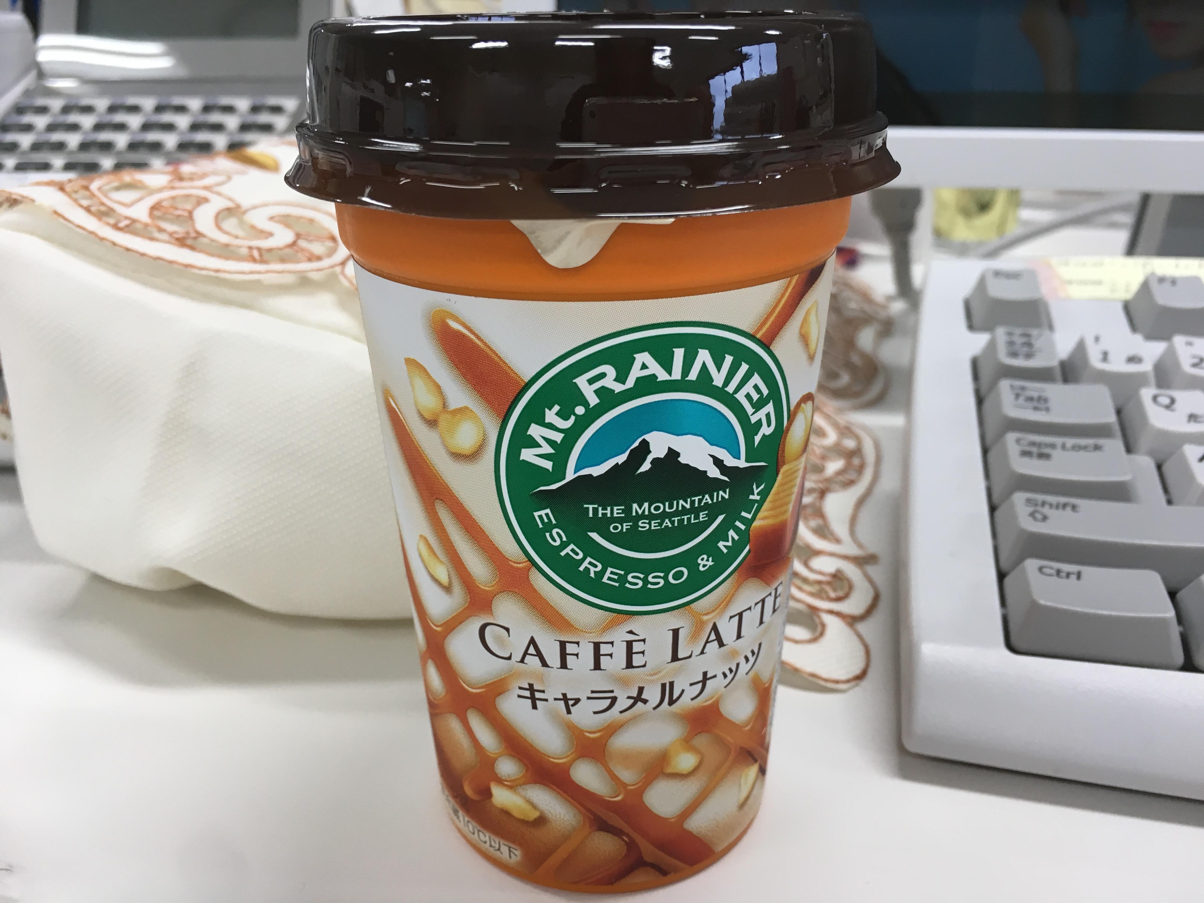 【10月9日新発売】マウントレーニアキャラメルナッツ味♪