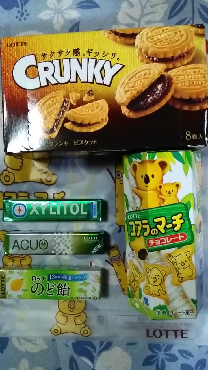 リビング主催☆歯周病について【大事!】