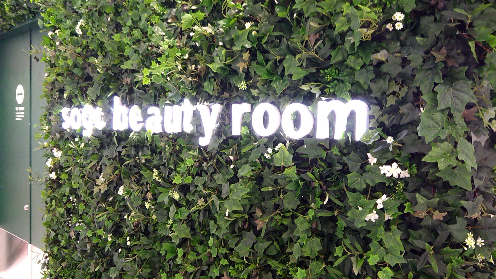 1080円でピラティス♪「sogo beauty room」そごう横浜