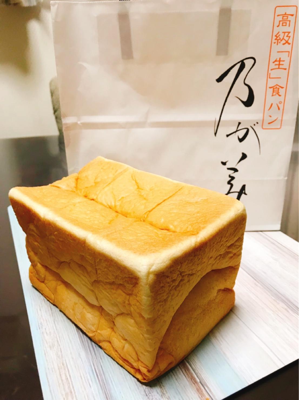 ふっわふわもちもち!高級「生」食パン専門店【乃が美】