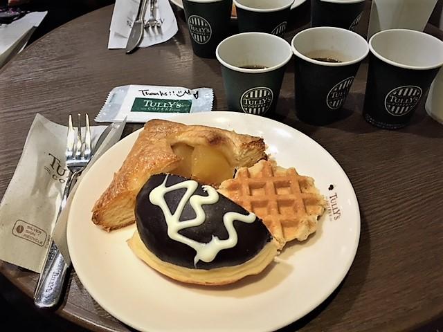 横浜ポルタ体験イベント当選!タリーズコーヒーワークショップ♪Part2