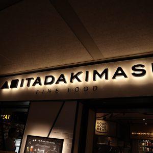 【編集部ブログ<OSAKA>】10月17日「なんばスカイオ」がオープン!