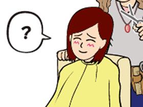 第84話 耐え子の日常「美容師がひとりごと言ってくる」