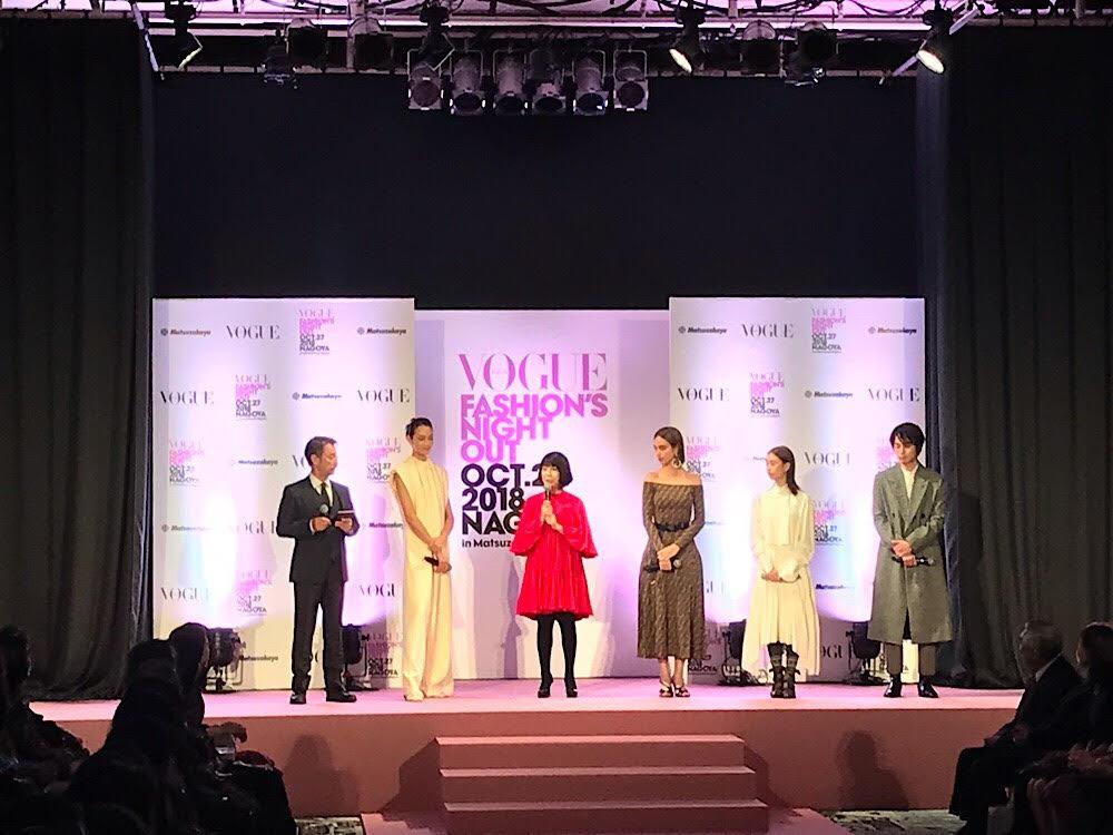 冨永愛登場!松坂屋でファッションショー VOGUE FASHION'S NIGHT OUT 2018 NAGOYA