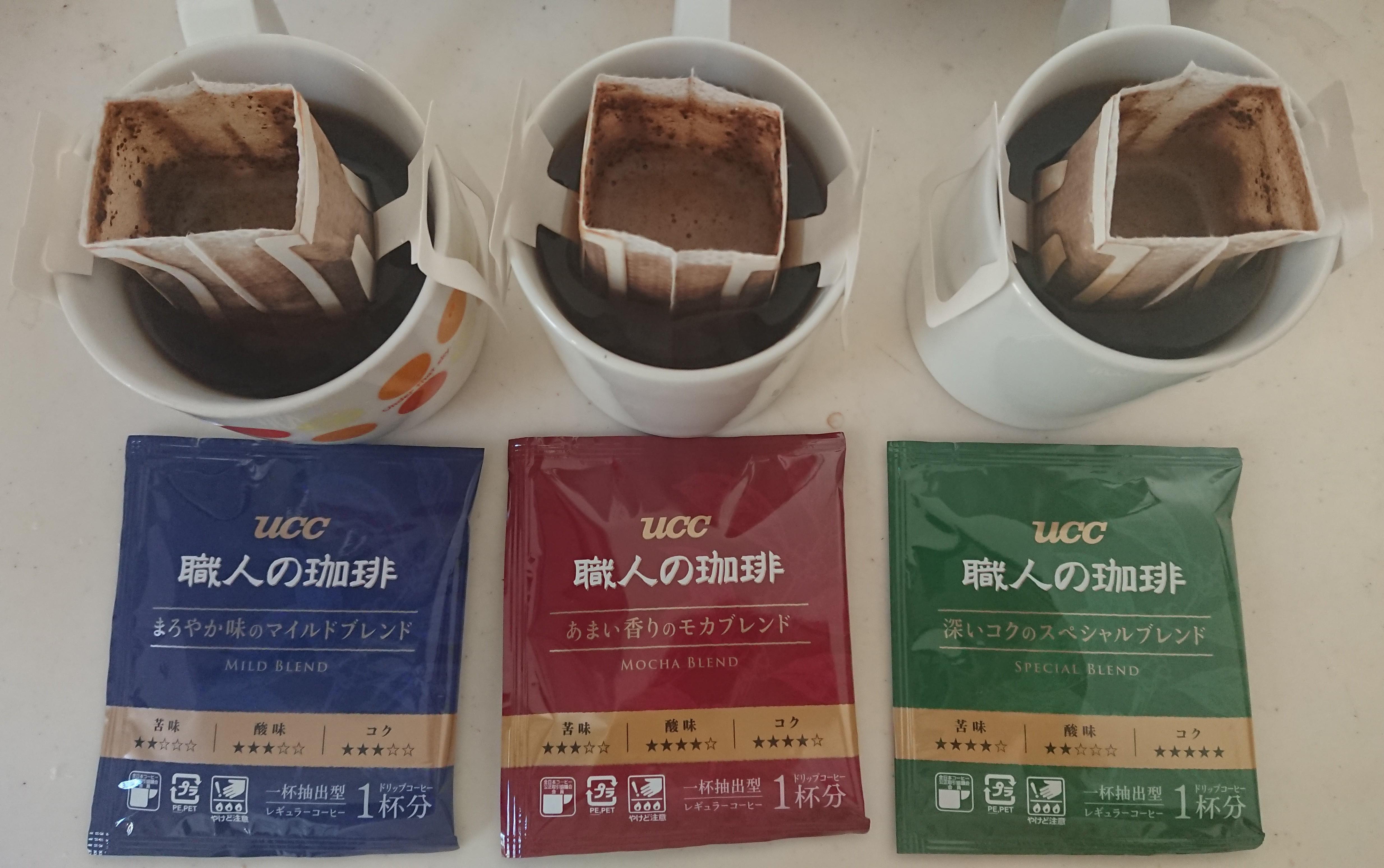 ドリップバックコーヒー3種類を味比べ