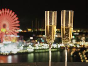 夜景を眺めながらビュッフェとワイン 優雅な「女子会プラン」が3900円!