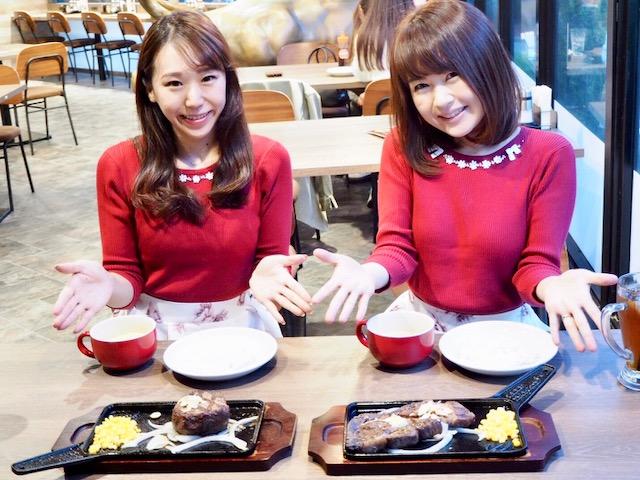 【お肉好き女子必見‼】松戸にあるステーキで有名なビーフインパクトへ♡