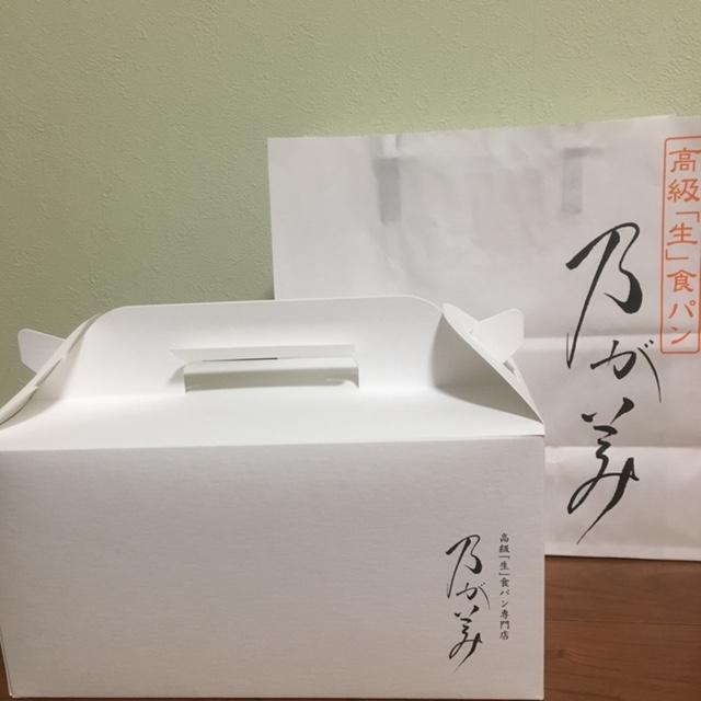 """【高級""""生""""食パン】魔法の口どけ食パン~乃が美 はなれ 札幌店~"""