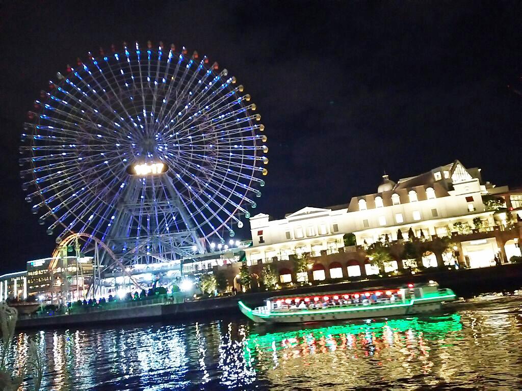 これからの旅行・デートの参考に!グルメも夜景も1日で楽しめる ~横浜観光~
