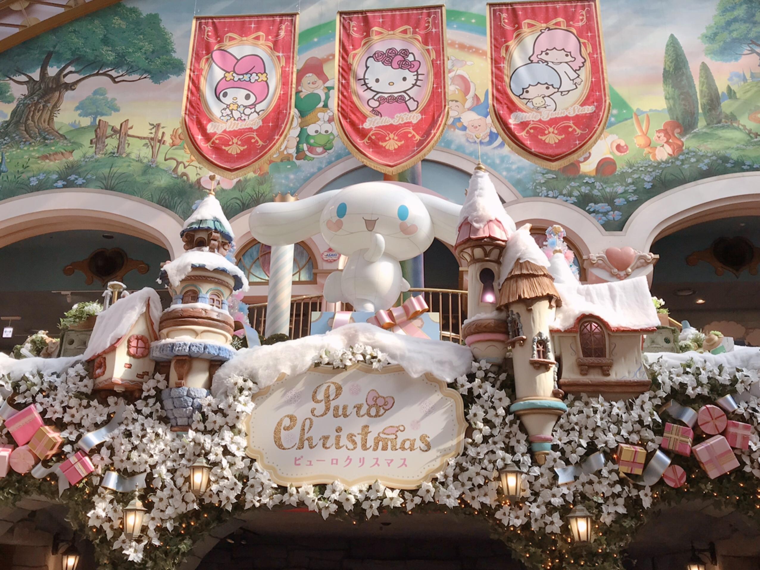 サンリオピューロランドのクリスマス