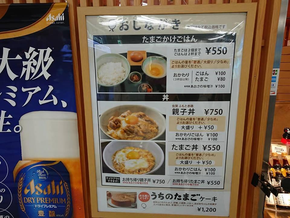 羽田空港でサクッと美味しいごはんを食べるならここ!