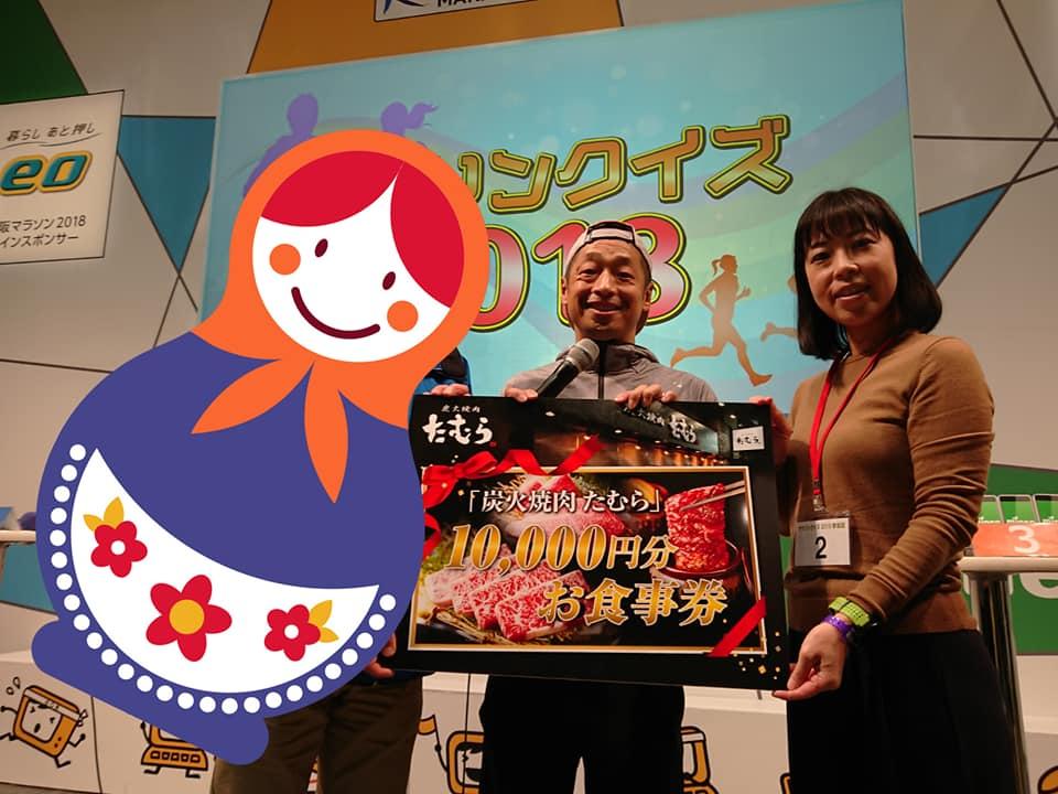 【大阪マラソン】誰でも楽しめる前日イベント大阪マラソンEXPO