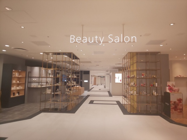 「小顔矯正」を初体験してきた♪そごう横浜店の素敵空間篇☆