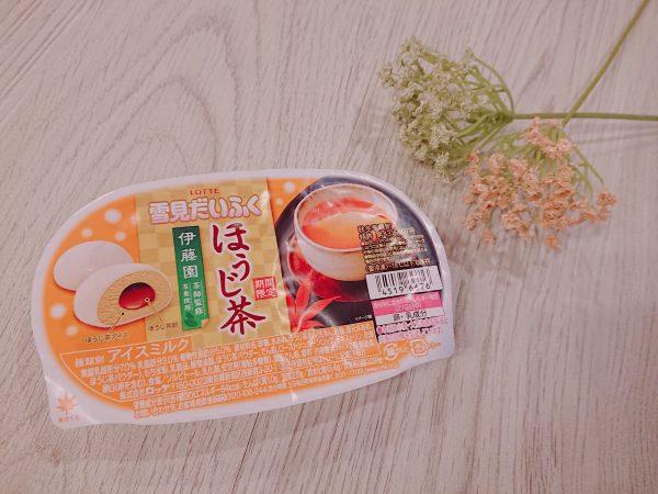 明日(11/5)発売!雪見だいふく「ほうじ茶味」を食べてみた!