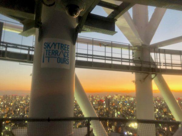 地上155mで東京の風を感じる絶景ツアー☆スカイツリーテラスツアー