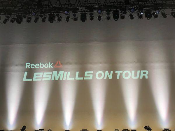 【フィットネス記録】世界で親しまれているLesMILLSのツアーに参加