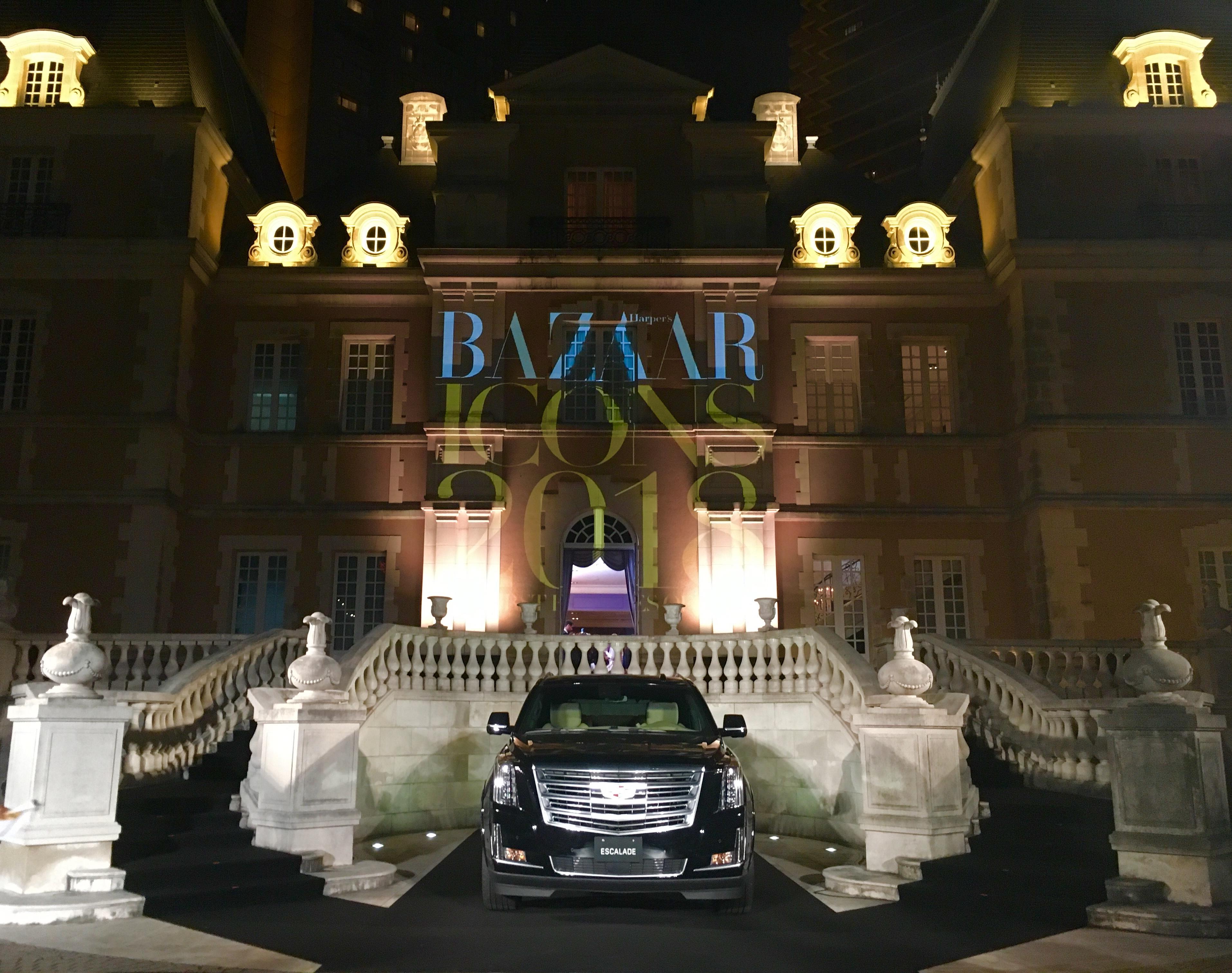 ニューヨークのパーティーが日本で開催!バザーアイコンズ☆