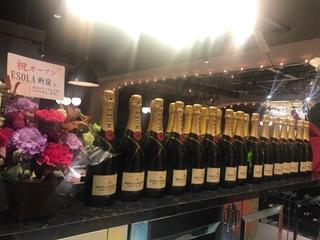 100種類以上のワインを好きなだけ♡ 【ESOLA新宿】