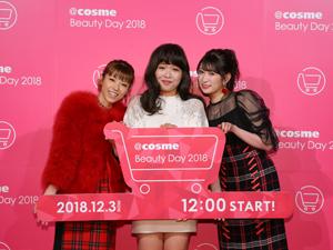 【編集部ブログ<TOKYO>】いよいよ12月3日(月)正午スタート! @cosme公式通販セール開催