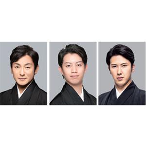 【359】博多座「三月花形歌舞伎」2019/3/14(木)※受付終了