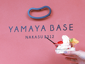 明太子の「やまや」が手がけるコンセプトショップ「YAMAYA BASE NAKASU 2312」