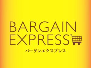 BARGAIN EXPRESS