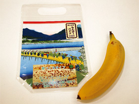 皮まで食べられる「国産バナナ」
