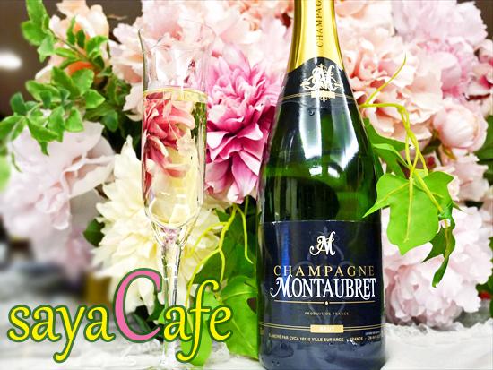 北海道限定★セイコーマートの2000円のシャンパンが驚きのクオリティ!