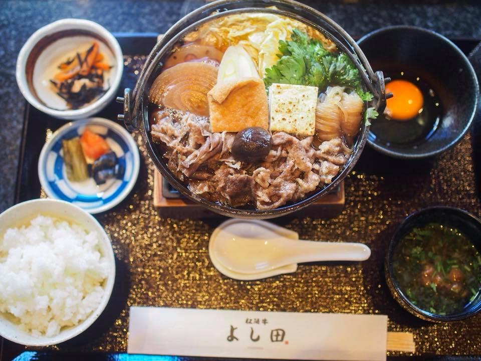 【初台】1500円で豪華なお食事と絶景を堪能!「松坂牛 よし田」