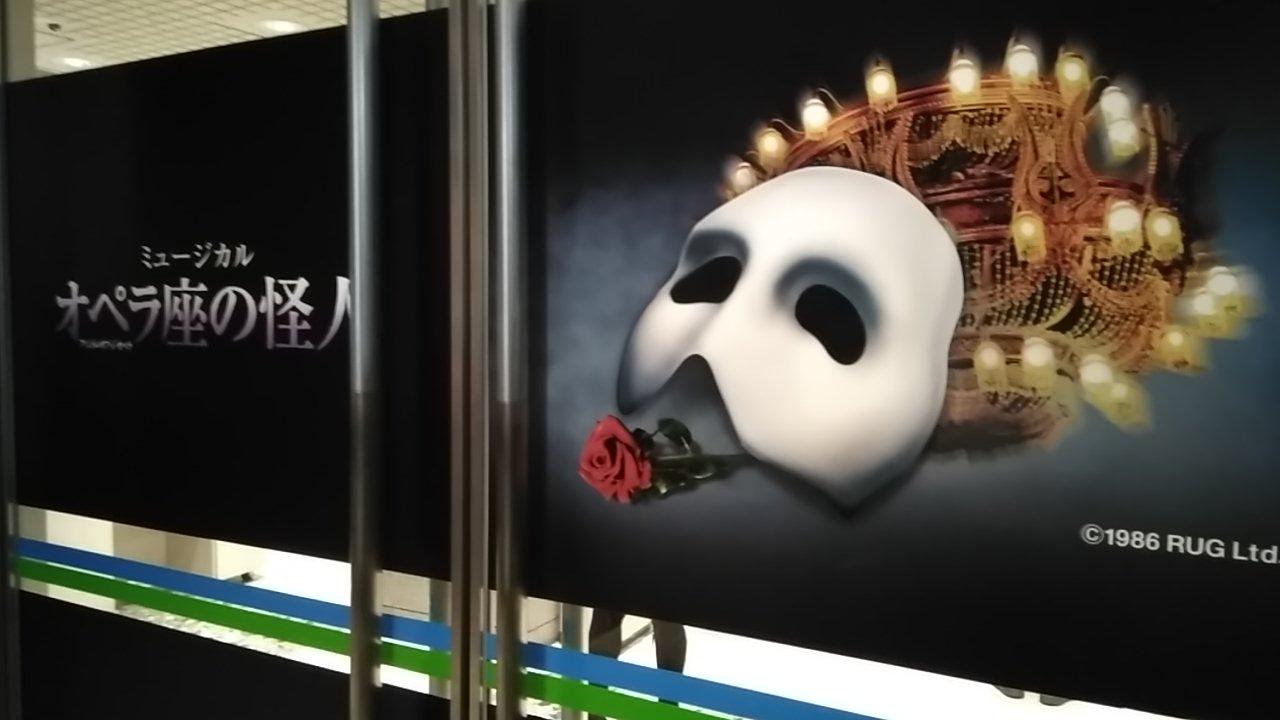 2回目の♪オペラ座の怪人観劇♪
