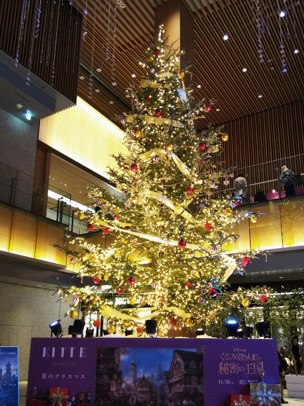 名駅クリスマスイルミネーション巡り2018