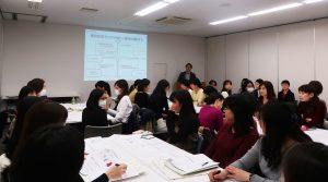 <レポート>「整理術セミナー」を開催