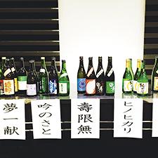 """【371】 女性限定30人、""""福酒を楽しむ会""""2019年2/8(金)"""