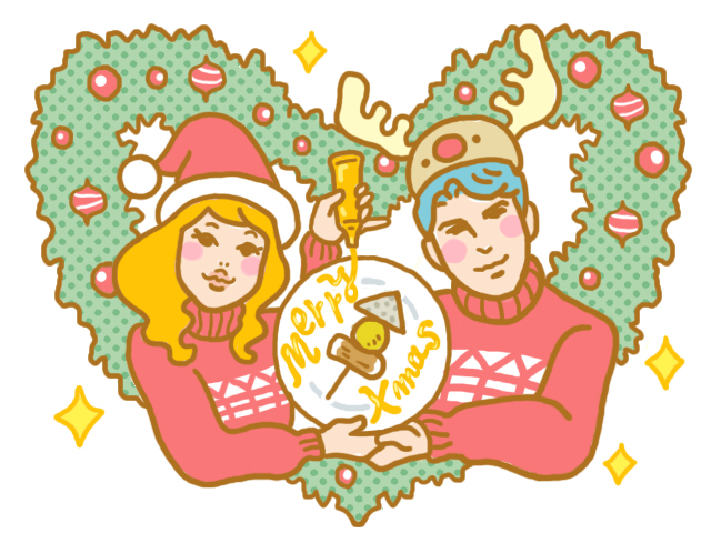 クリスマスはやっぱり恋人と過ごしたい?