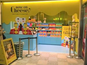 新宿&原宿に新オープン! チーズ専門店の絶品チーズスイーツをレポ
