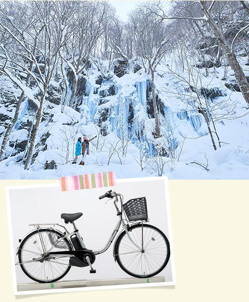 星野リゾート 奥入瀬渓流ホテル「冬の奥入瀬ガイドツアー」(イメージ)と電動自転車
