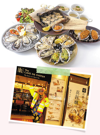 カーブ・ド・オイスター by Gumbo & Oyster Bar 「牡蠣三昧コース」1人4000円