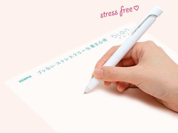 ストレスなく書けるを追及したボールペン「ブレン」!オフィスプレゼントも
