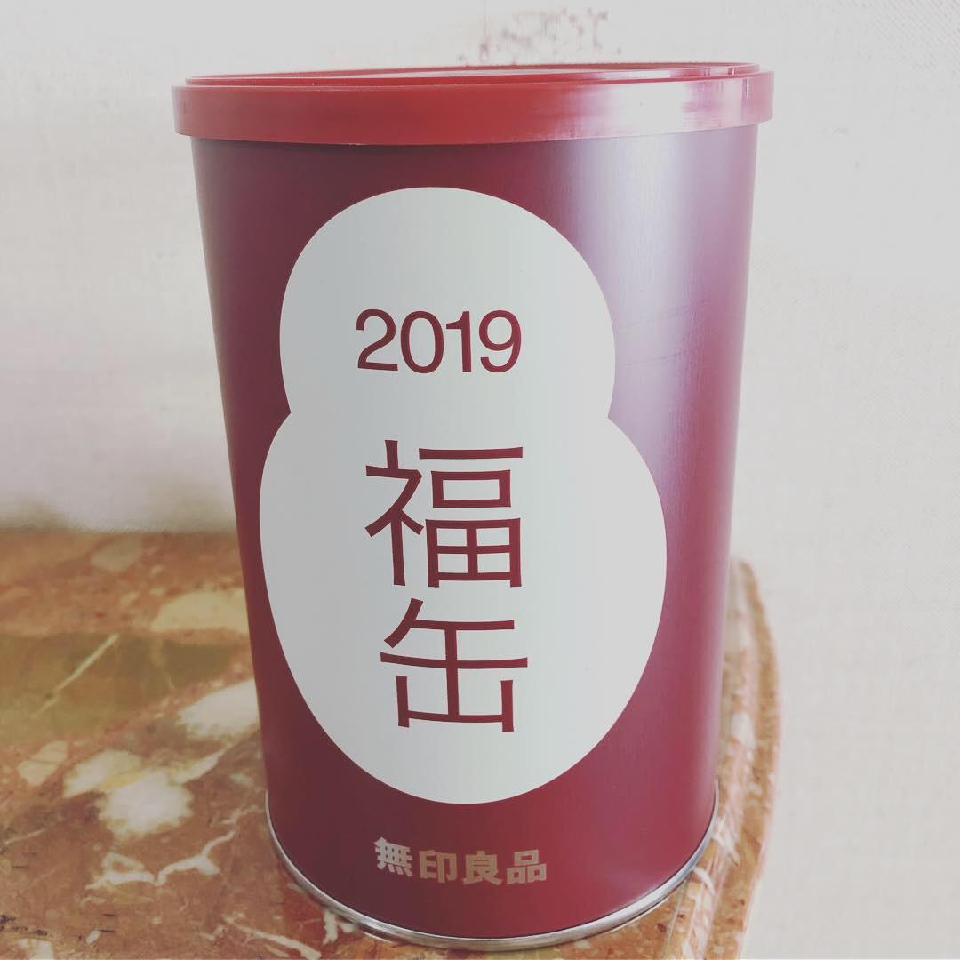 【福袋2019】無印良品の福缶♡縁起物にわくわく