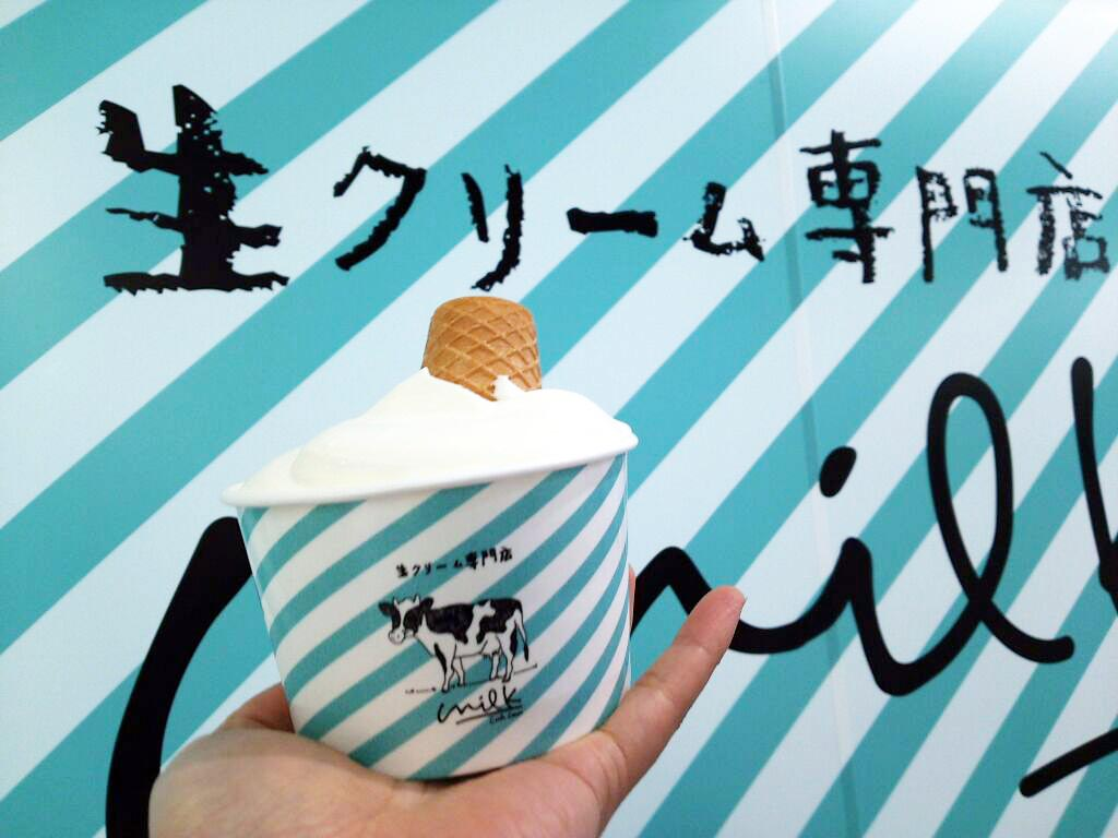 行きたかった「生クリーム専門店 ミルクカフェ」in 梅田