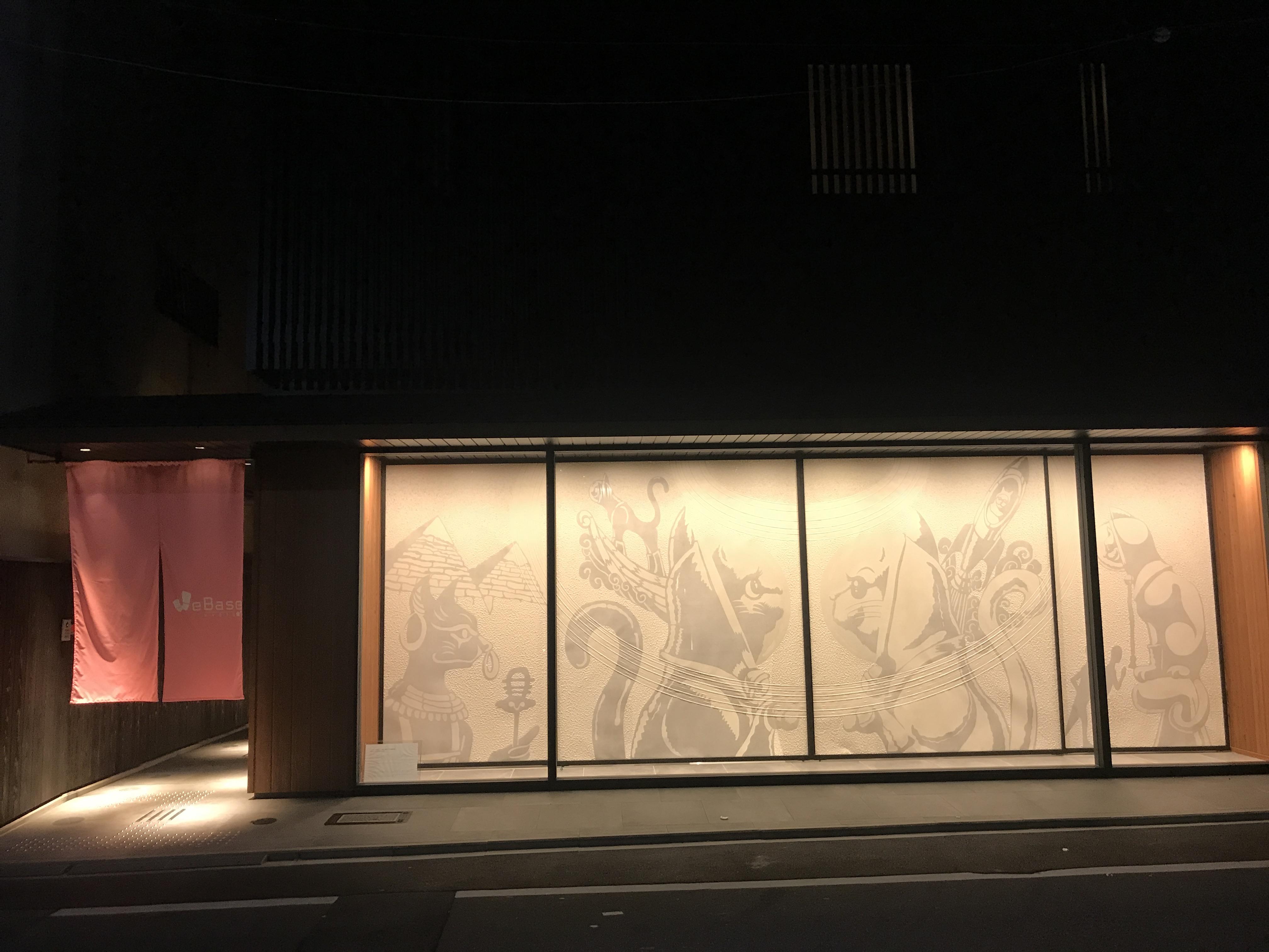 京都街中の格安で泊まれる!第2弾は日本最大級のコミュニティホステル。