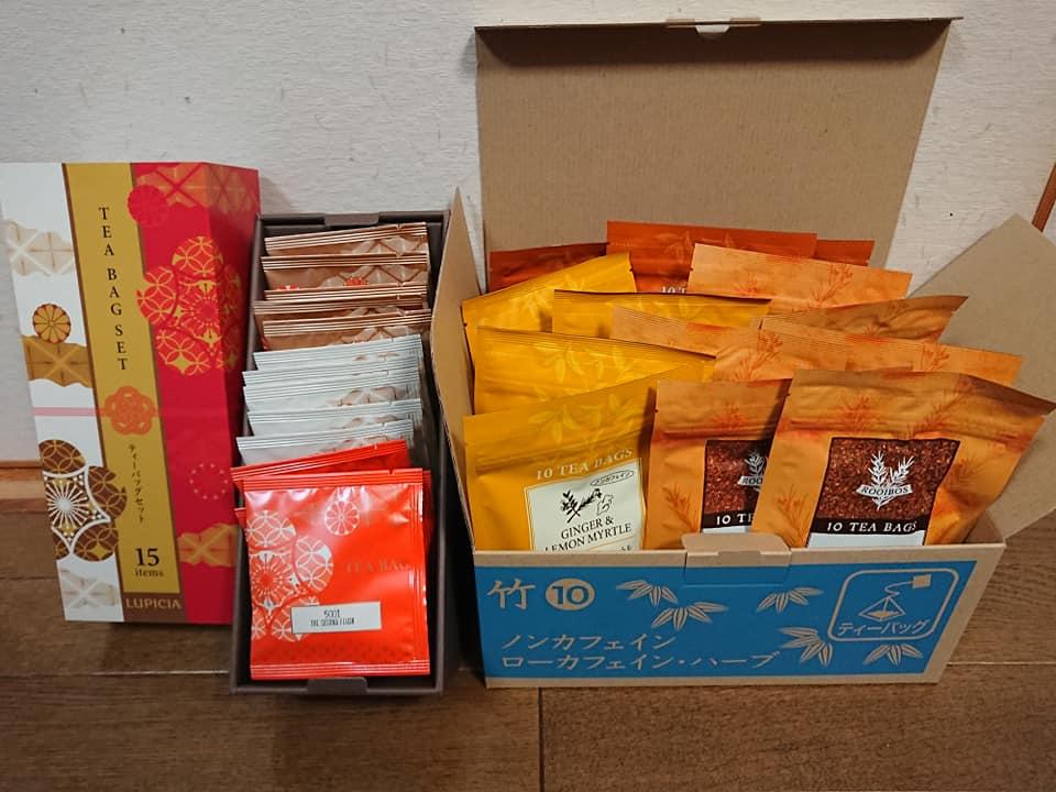 【福袋2019】ルピシアお茶の福袋5,000円はお得!