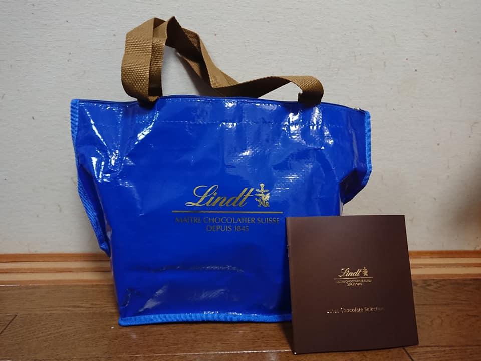 【福袋2019】リンツチョコレート5,000円福袋