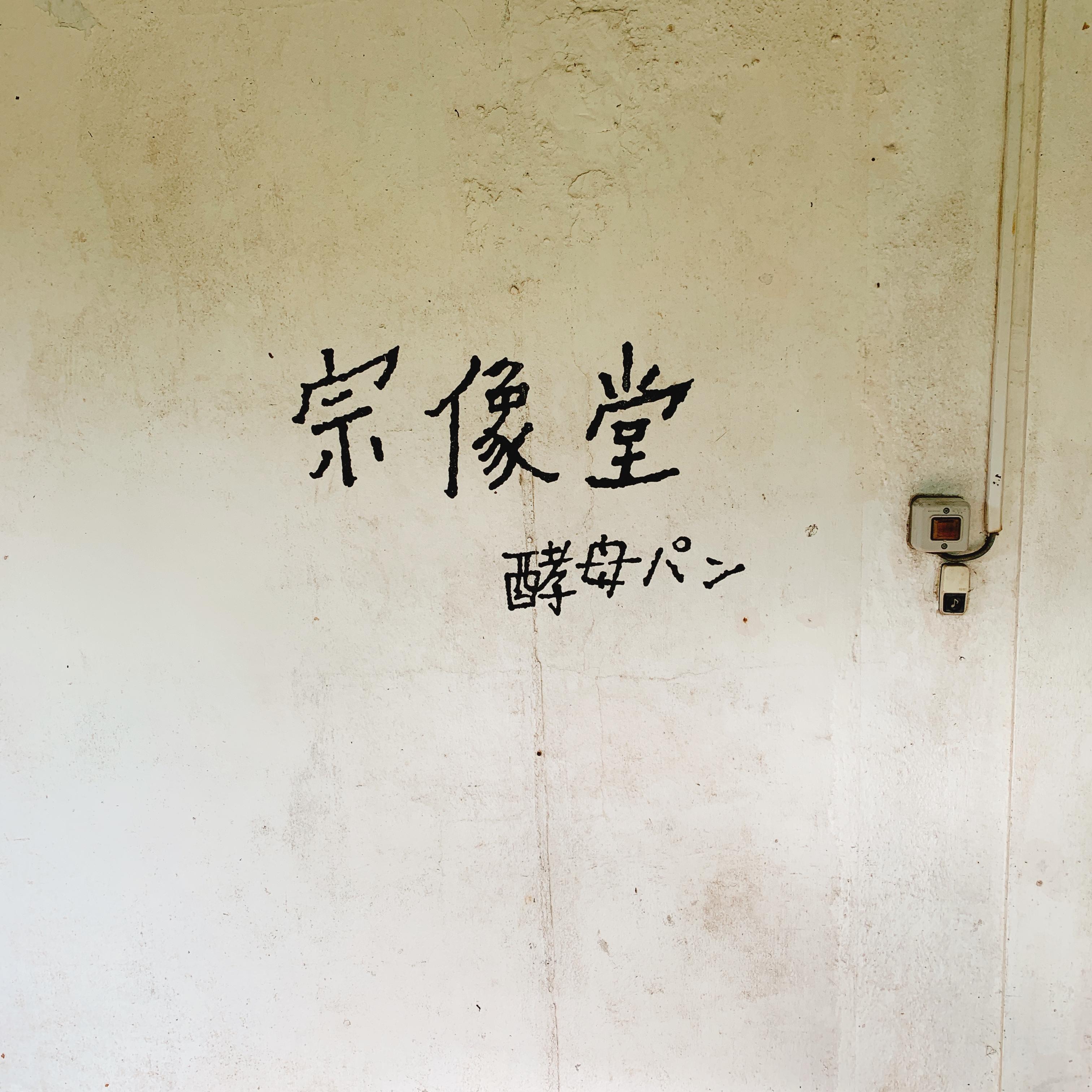 沖縄ツウのあなたへおすすめ★スポット【買い物】