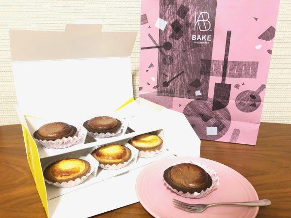 【期間限定】チーズ×チョコのコラボ☆BAKE CHEESE TART