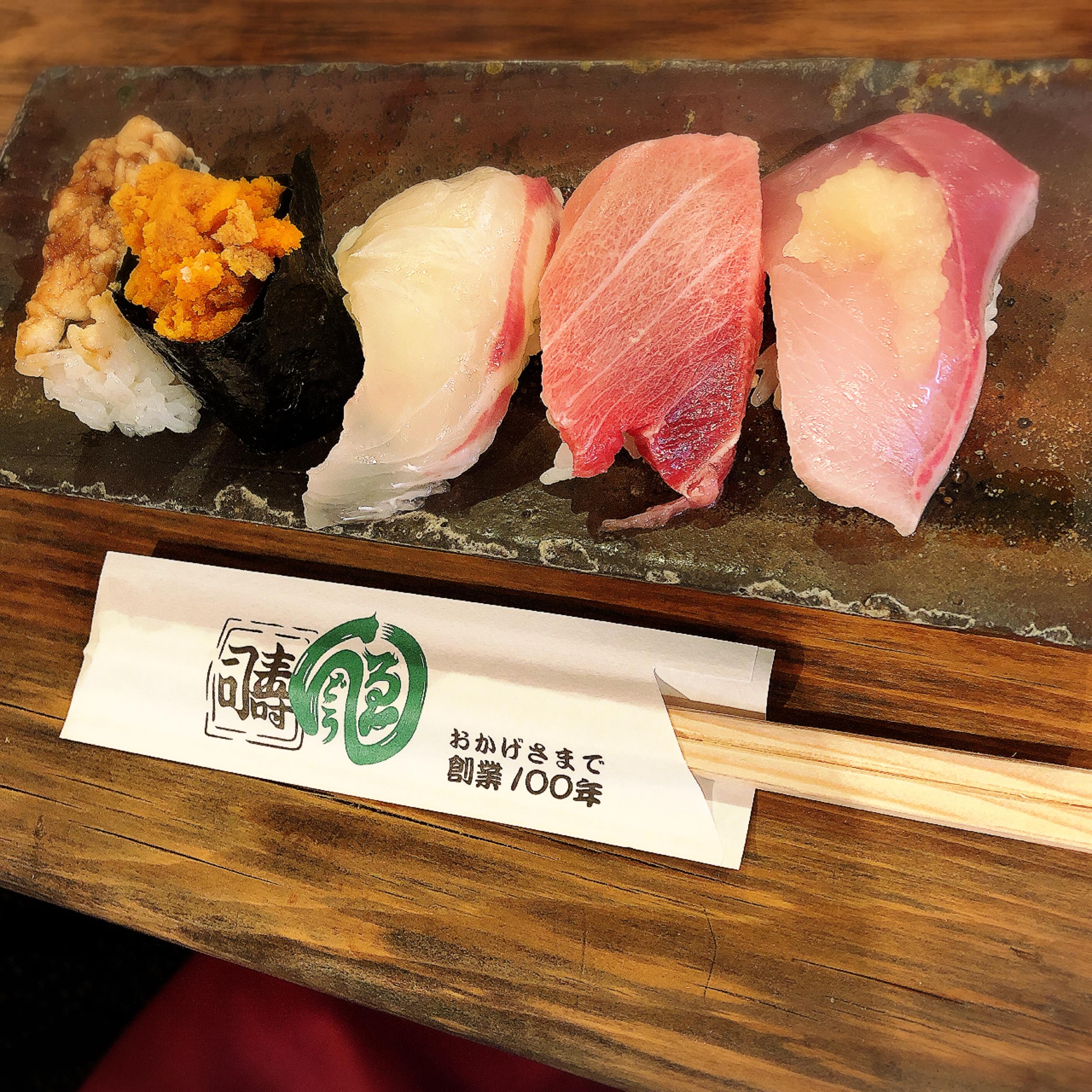 最高の贅沢♡朝からお寿司「ゑんどう寿司」